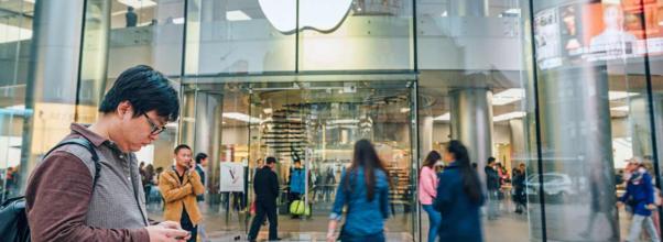 non ci sono più gli Apple Store di una volta